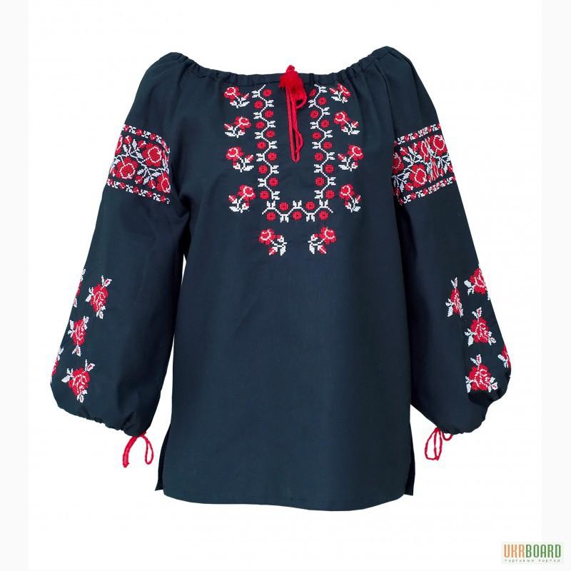 Блузка Вышиванка Купить В Красноярске