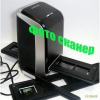Сканер фотоплівки, сканер слайдів, фотосканер, Slide Duplicator