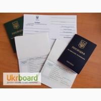Разрешения на трудоустройство иностранцев