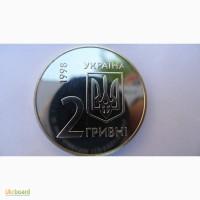 Монета Ежегодное собрание совета управляющих ЕБРР в Киеве