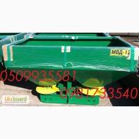 Разбрасыватель минеральных удобрений МВУ 1200, или МВД 1200, МВУ-1200