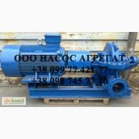 Насос продам Д630-90 горизонтальный насос Д 630-90 купить насос для воды типа Д630-90