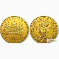 Купим редкие монеты Украины куплю продать разменные монеты