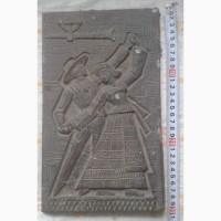 Танец - Панно металлическое алюминий отливка 30*18 см