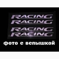 Наклейки на ручки Racing Белая светоотражающая дворники авто 4 шт