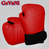 Перчатки боксёрские BOXER детские