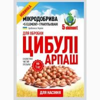 Микроудобрение 5 ELEMENT для обработки семян лука Арпаш