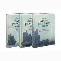 Продажа книг с доставкой по Украине