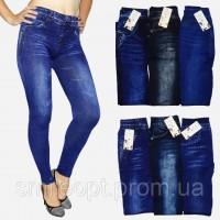 Продам женские лосины под джинс