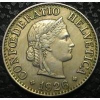 Швейцария 10 раппен 1926 год ОТЛИЧНАЯ