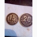 Монете СССР