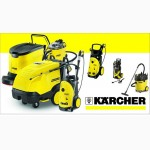 Ремонт и продажа профессиональной техники KARCHER