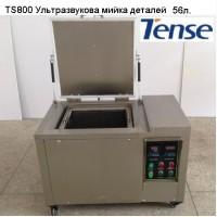 Tense TS-800 Ультразвуковая мойка ванна для очистки деталей и агрегатов ДВС Бак 56 литров