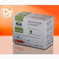 Тест-полоски Bionime Rightest GS 550 - 50 шт. (Бионайм Райтест ГМ550)