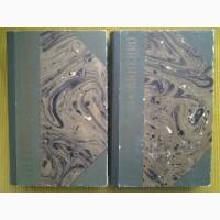 Григорій Квітка-Основ#039;яненко. Твори в двох томах