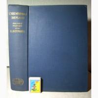 Оперативная хирургия Литтманн 1981 Методы Патологическая анатомия Детская хирургия Реанима