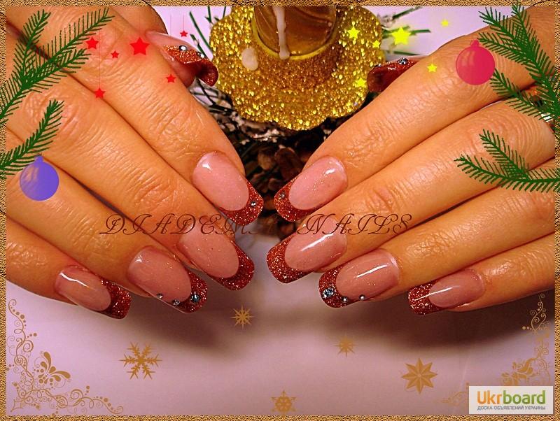 Ногти гелевые или акриловые