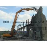 Демонтаж кирпичных и монолитных зданий