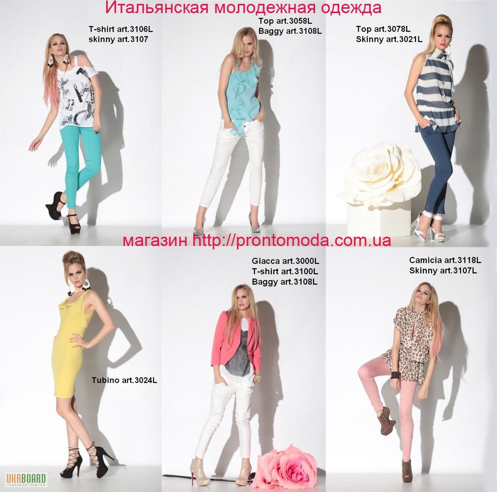 Молодежная Мода Одежда Каталог