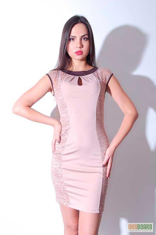Женская Одежда Com