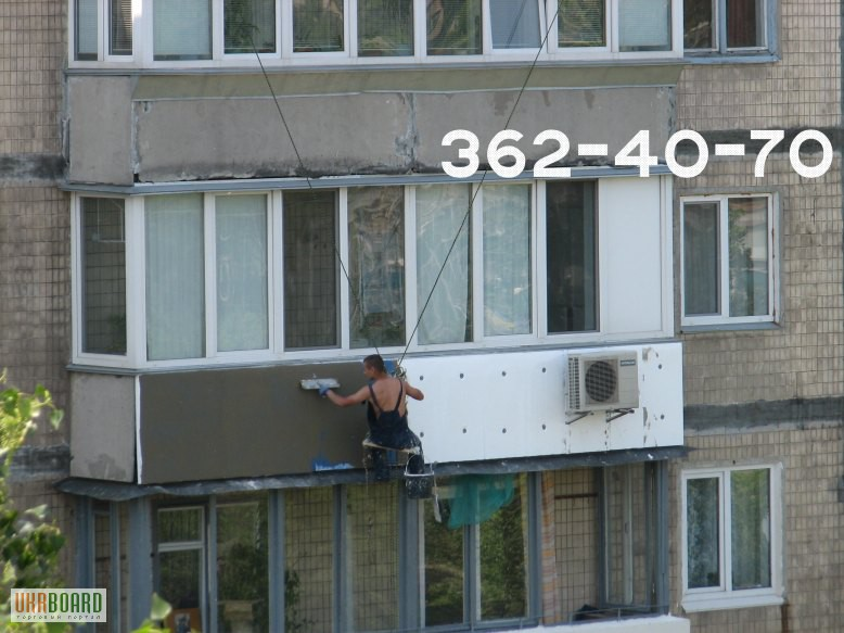 Утепление балконов. пенопласт - утеплитель балконов., киев и.