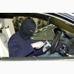 В Украине хотят ужесточить наказание за угон автомобиля