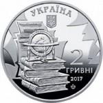 Пам'ятна монета України Микола Костомаров