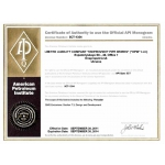 03.10.2011 г. Получена лицензия на производство труб по стандарту API 5CT
