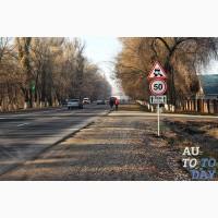 В Украине хотят обновить дорожные знаки ограничения скорости