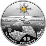 Нацбанк Украины ввел в обращение серебряную монету Колесо жизни