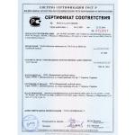 Сертификат соответствия на производсто обсадных труб ГОСТ Р 632-80