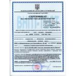 Сертификат на систему качества ISO 9001 ВнииТест