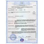 Сертификат соответствия на производство обсадных труб УкрСЕПРО