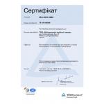 Сертификат на соответствие управлению качеством ISO 9001 TUV CERT